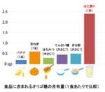 米麹甘酒1.png