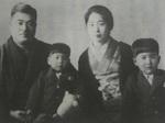 Ishihara_Family.jpg